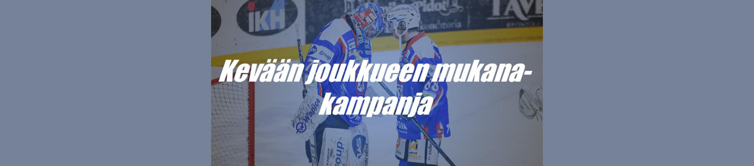 Joukkue-kampanja_KeuPaHT